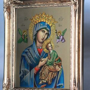 "12"" x 10"" Stand or hang deluxe antique gold finish framed picture of the ""Perpetual Help""-0"